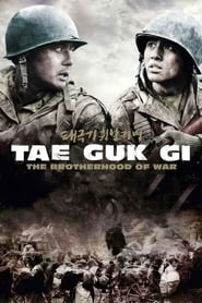 Tae Guk Gi: The Brotherhood of War(2020)