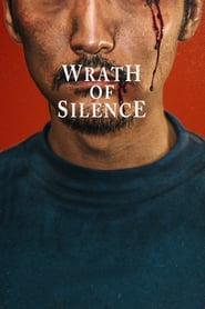 Wrath of Silence(2020)